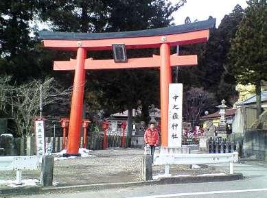 nakanotake.jpg