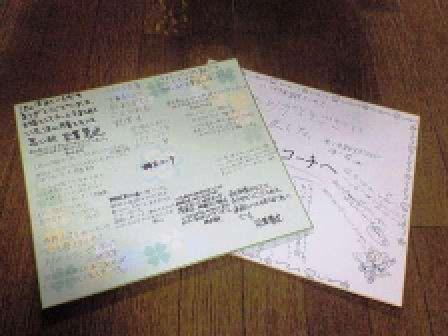 shikishi2.jpg